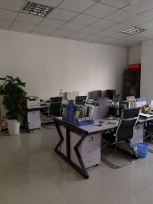 BRT Ceramic Xiamen Office