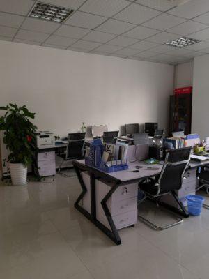 BRT Ceramic Xiamen Office